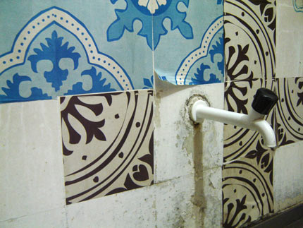 Azulejos de Papel - Fortaleza (CE)