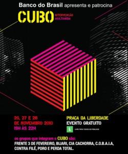 CUBO - Projeto multimídia