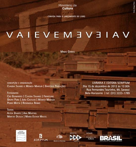vaievem - lançamento do livro em Belo Horizonte