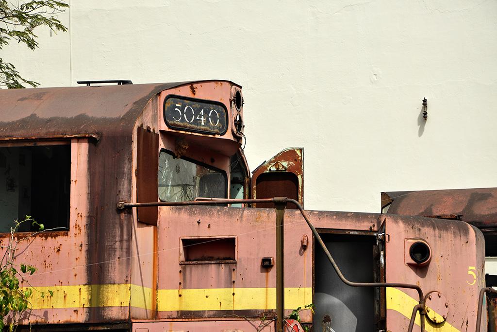 Antiga locomotiva - Minas Gerais (Poro)