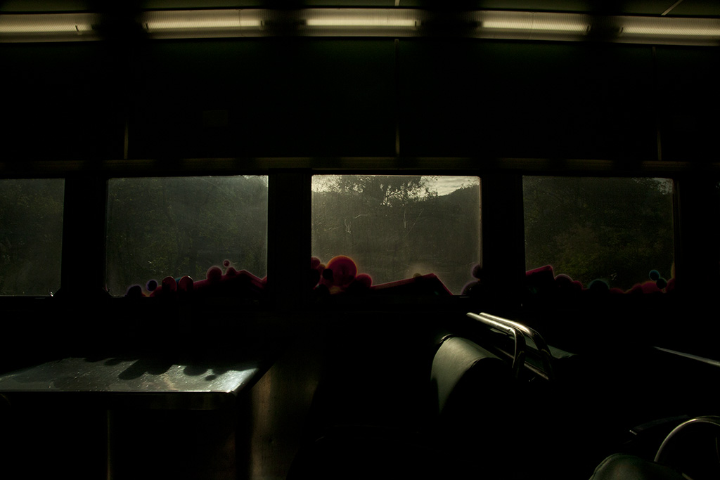 Interior de vagão de trem em Minas Gerais (Poro)
